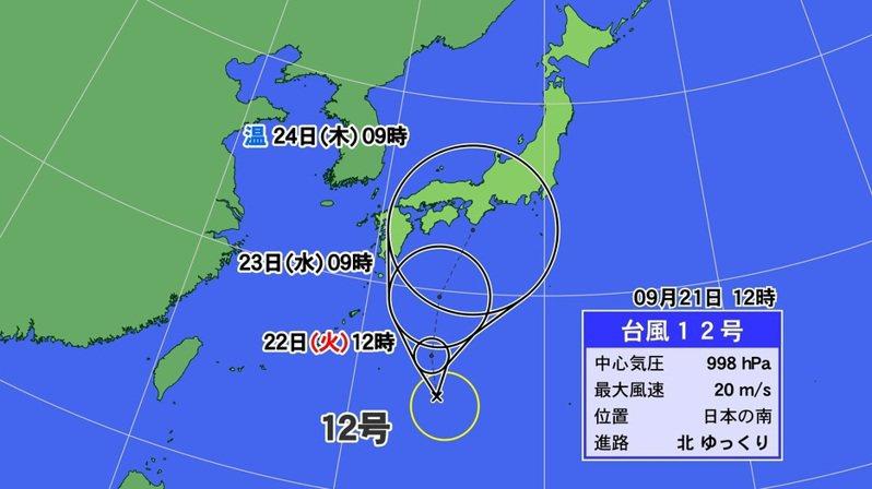 日本氣象廳官網發布訊息指出,今年第12號颱風已於日本南方海面上生成。 圖擷自weather map