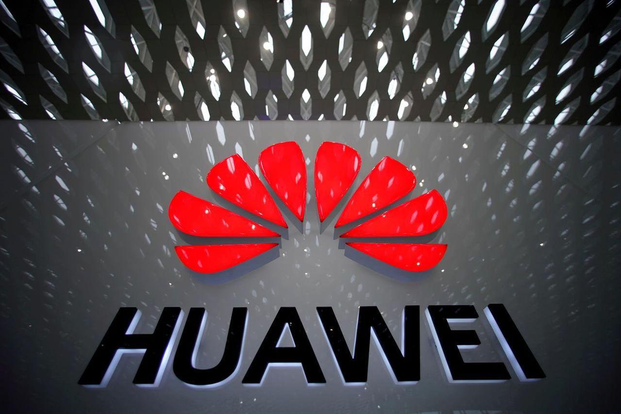 美方禁令衝擊 研調: 華為明年第一季首當其衝