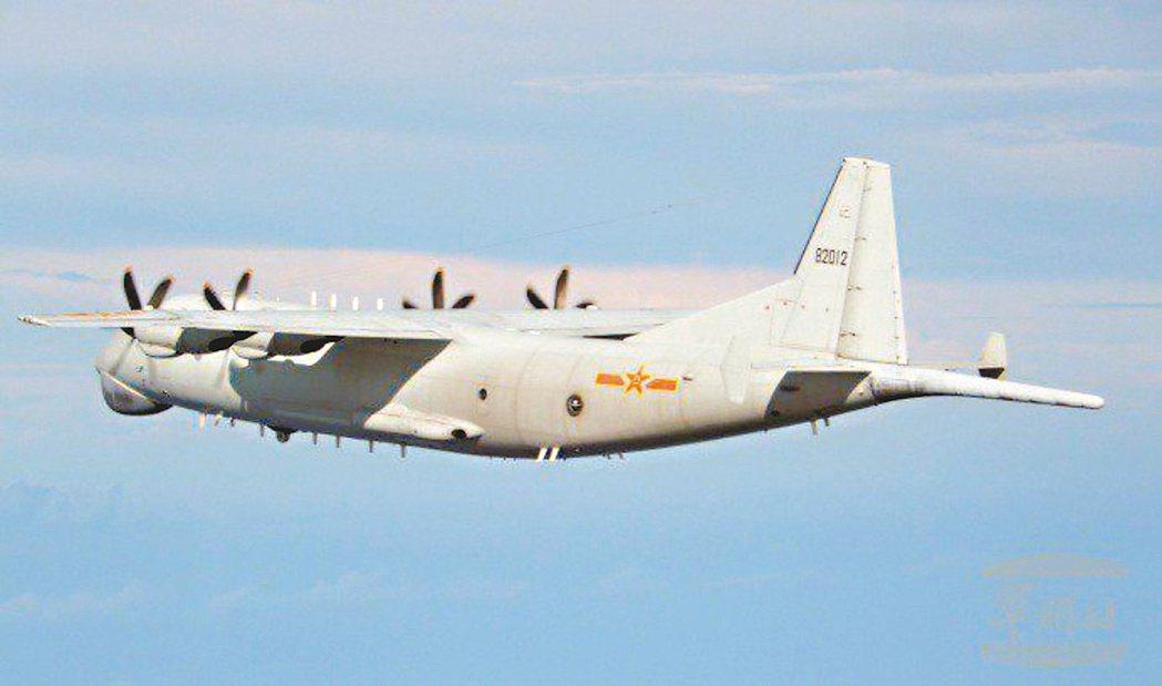 國防部十九日公布中共運八反潛機等多種戰機侵擾台灣空域。圖/取自國防部官網