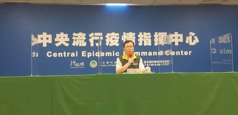 國內新增1名境外移入個案,中央流行疫情指揮中心今天下午2時召開臨時記者會,由莊人祥發言人說明。報系資料照片