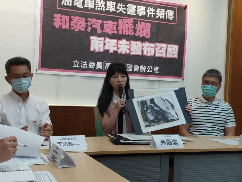 民進黨立委高嘉瑜(中)今天表示,Toyota油電車剎車失靈事件頻傳,並在記者會現場出示車禍照片。記者徐偉真╱攝影