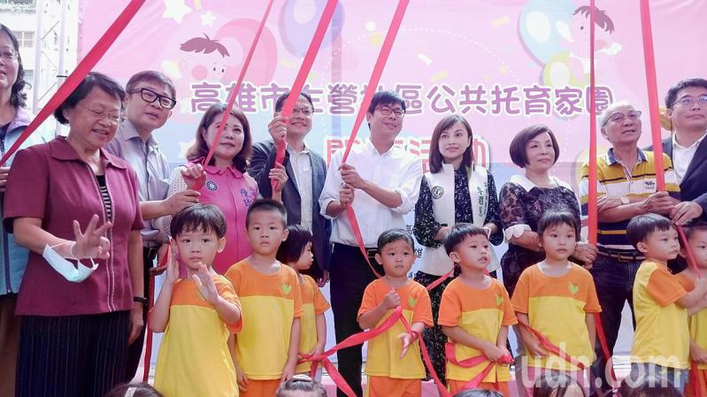 高雄第7家社區公共托育家園,位於左營區翠峰國宅1樓,今日落成啟用。記者蔡孟妤/攝影
