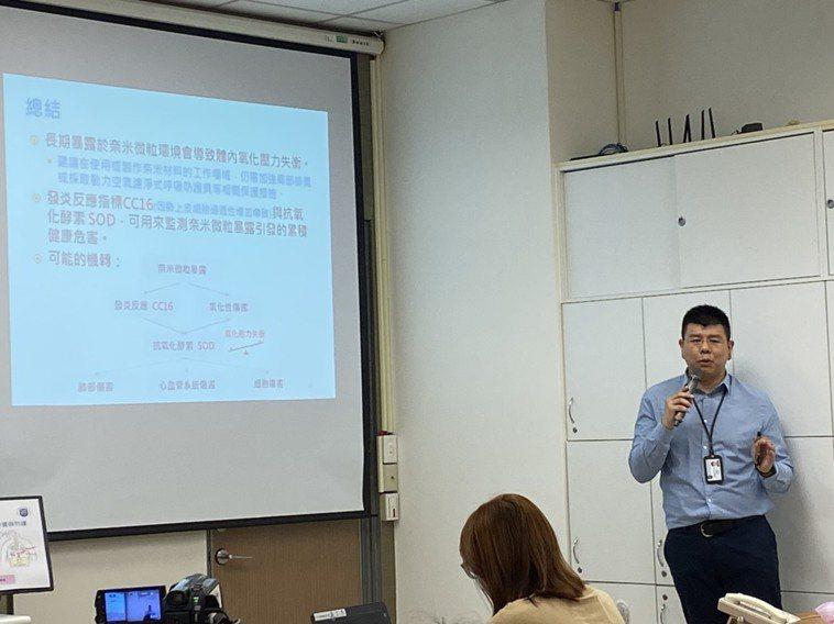 國家衛生研究院今發表,近4年來對台灣14家製造和使用奈米材料機構工作者,進行重複...