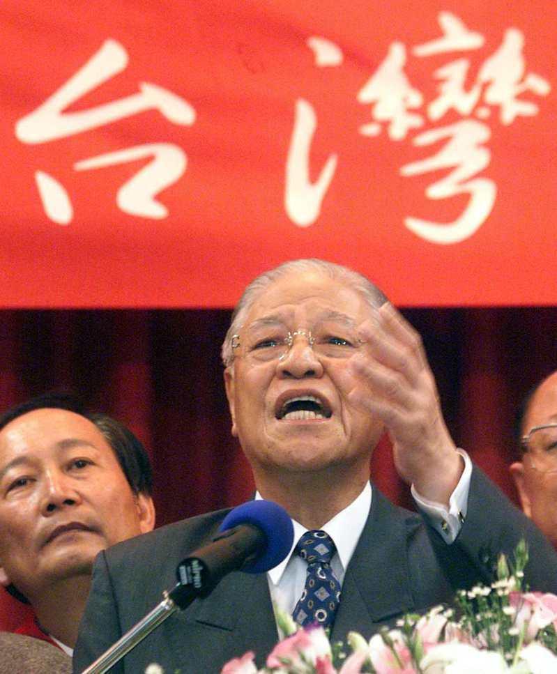 李前總統今天(7日)將舉行奉安禮拜。圖/聯合報系資料照片