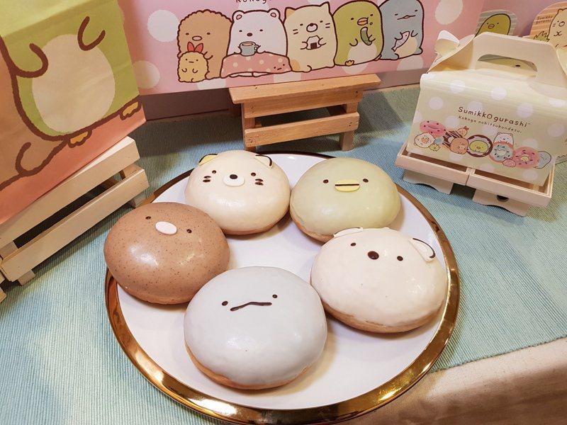 本次共有5款不同造型與口味的角落小夥伴甜甜圈。記者陳睿中/攝影