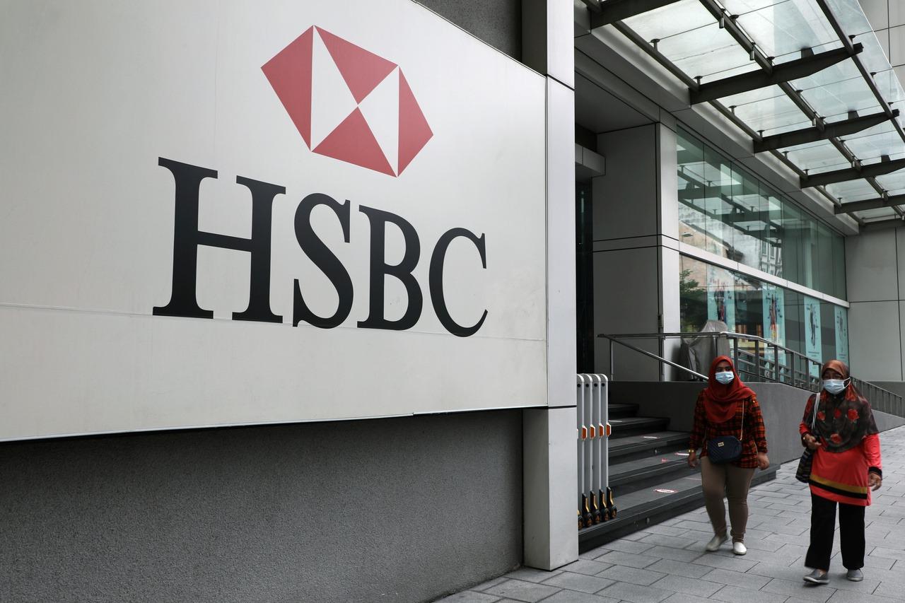 多家大銀行被指允非法資金轉帳2兆美元 匯豐、渣打股價挫