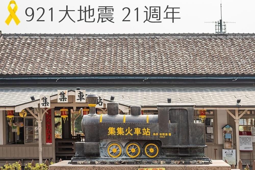 哀悼921地震 AIT:與台灣攜手合作分享災難防救