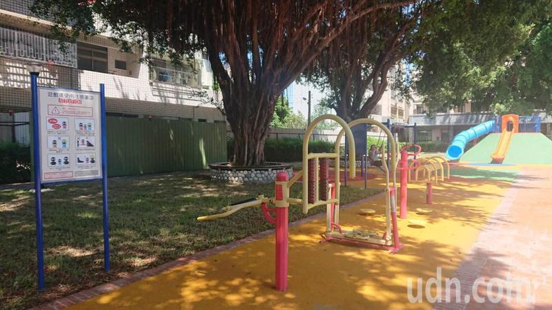 彰化縣田中兒童公園新增遊憩設施。記者簡慧珍/攝影
