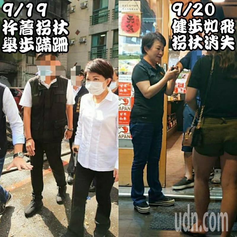 網路流傳暗示台中市長盧秀燕拄枴杖演很大。盧回應相信是沒有惡意的。圖/取自臉書