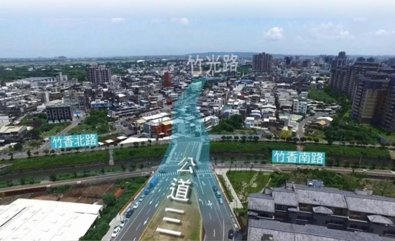 新竹市民期盼30年的公道三新闢道路終於開工。圖/新竹市府提供