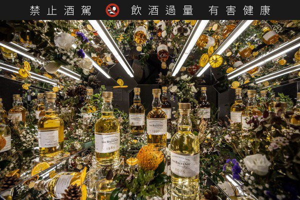 1套酒值1000萬   百富首席調酒師典藏系列非公開展出