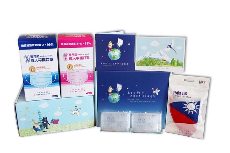 PChome全球購物9月22日中午將開賣匠心特製口罩禮物箱,售價680元(海外運費另計),每人限購1件。圖/PChome提供