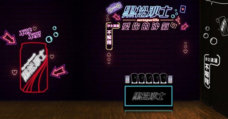 誠品信義9月25日封館會員之夜,全台首家「黑松Bar」進駐推出4款誠品特調。圖/...