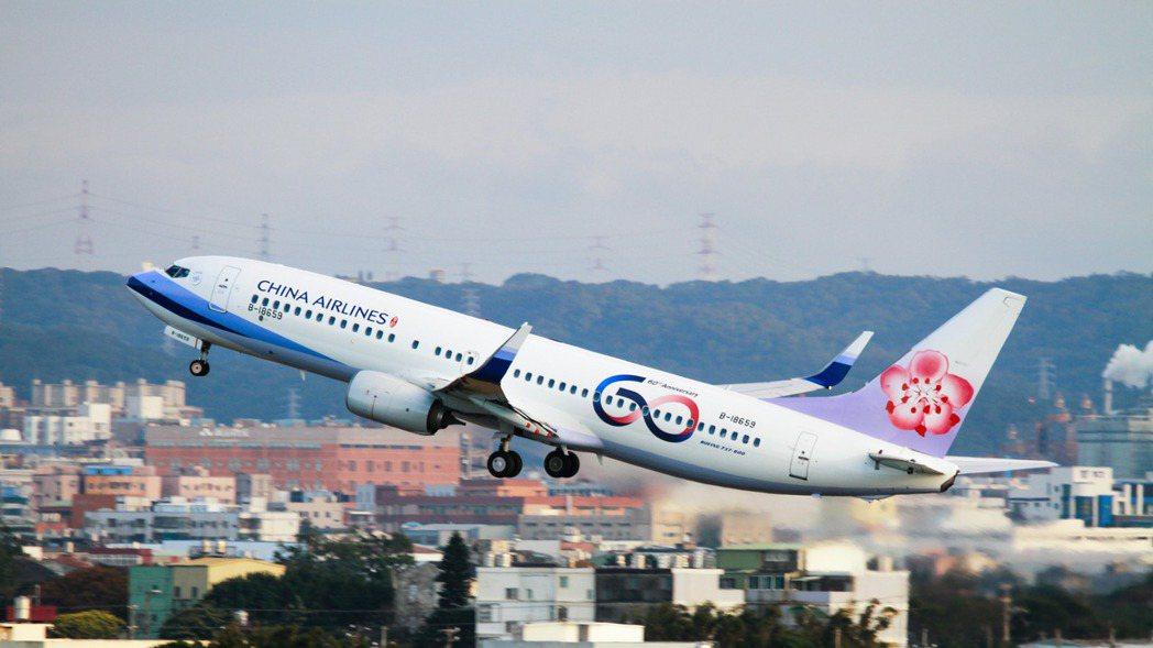 為因應貨運需求,交通部於今6月初曾研議增加中國大陸六個航點,開放國籍航空公司以客...