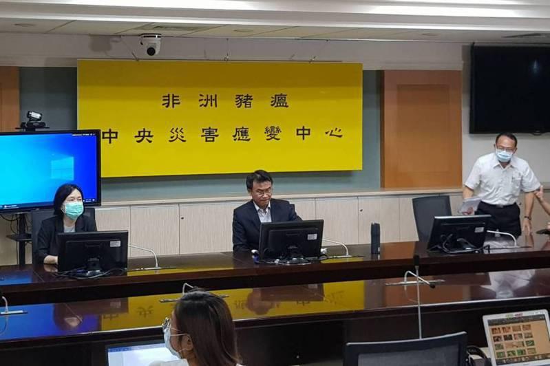 農委會主委陳吉仲(中)說明科學人雜誌爭議。記者彭宣雅/攝影