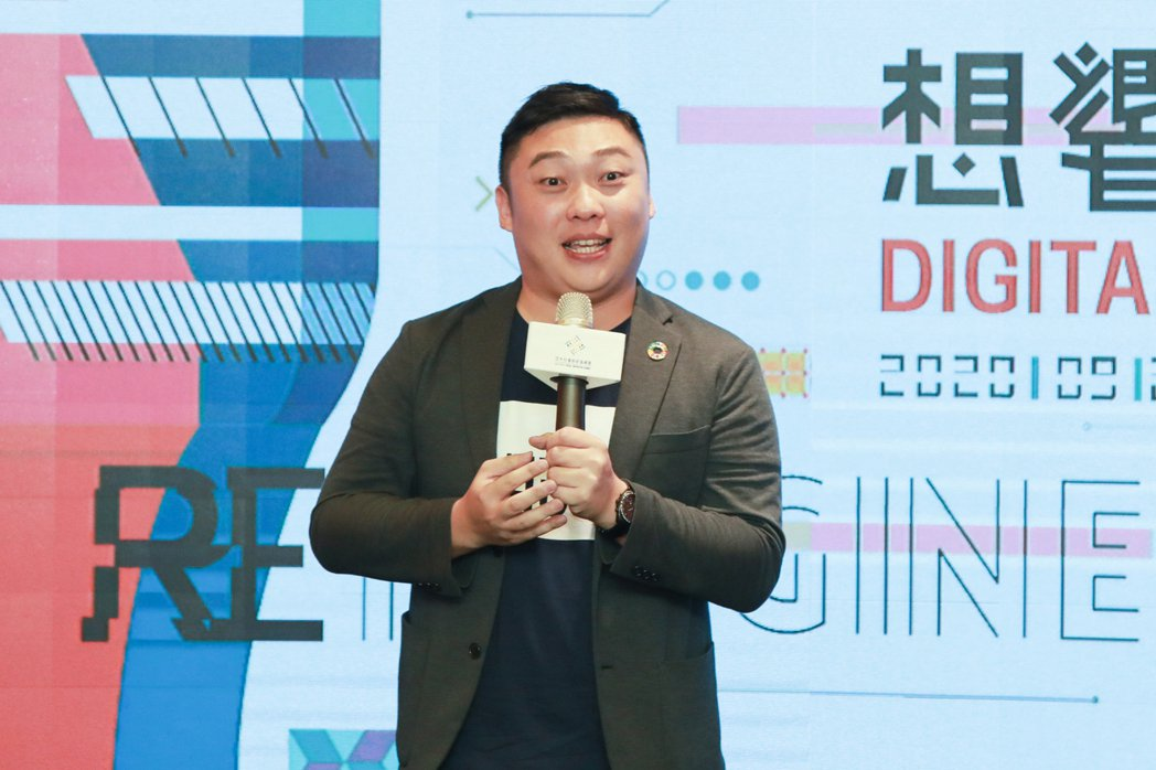 Impact Hub Taipei共同創辦人陳昱築期盼,完全數位化的大規模高峰會...