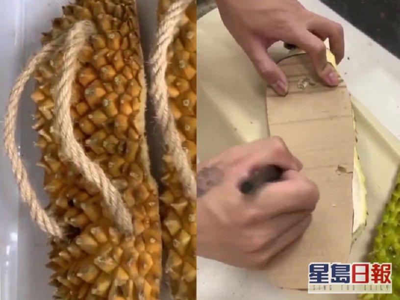 一名北京男子用榴槤殼做成拖鞋送女友,成網陸熱門話題。圖/星島日報