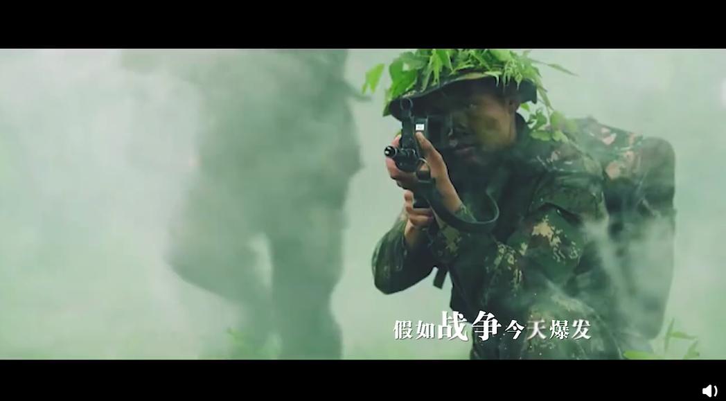 中共解放軍21日下午再度發布解放軍東部戰區的軍營熱血短片。(圖/取自新浪微博)