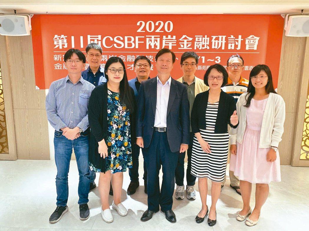 「AFMA培育華人市場高階金融人才(下)」座談會於9月2日舉行,逢甲大學國貿系助...