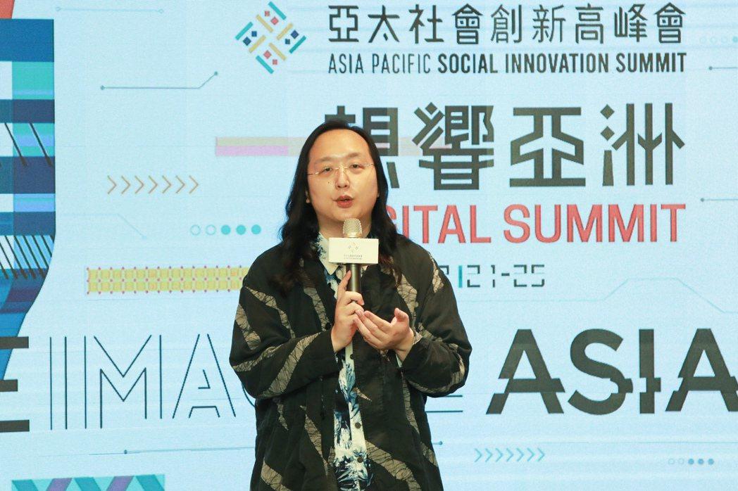 行政院政務委員唐鳳表示,盼高峰會能讓台灣的社會創新能量與國際接軌。記者許詩愷/攝...