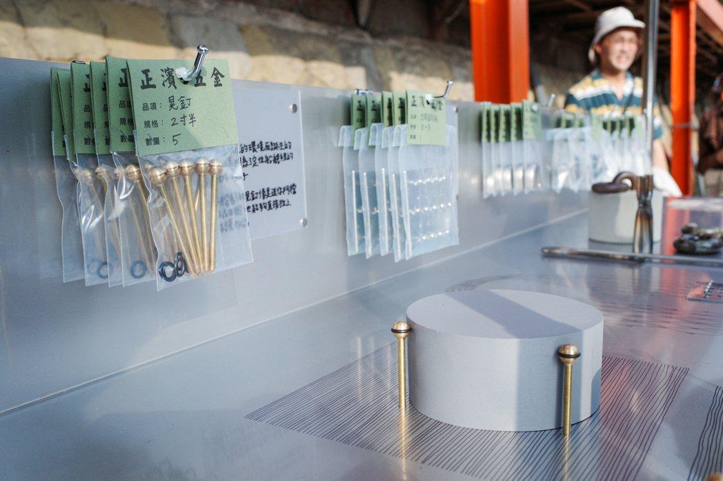 楊水源作品〈五金學:正濱五金〉展示一系列五金零件改良的「新工具」,照片中「晃釘」...