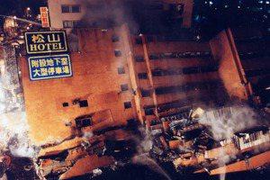 九二一大地震21年:災害頻生時,安全何日有?