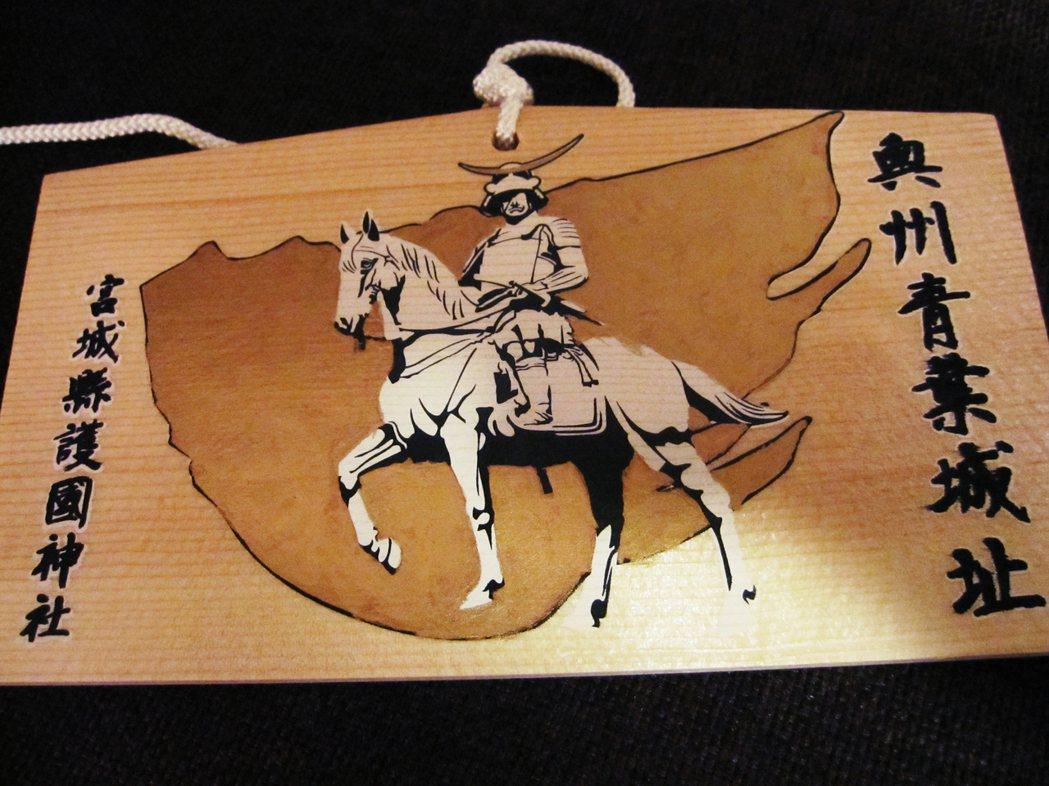 2011年10月,準備參選總統的蔡英文訪問日本、拜會參眾議員,當時岸信夫就贈送蔡...