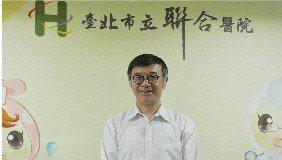 臺北市立聯合醫院副總院長黃遵誠。 臺北市立聯合醫院/提供