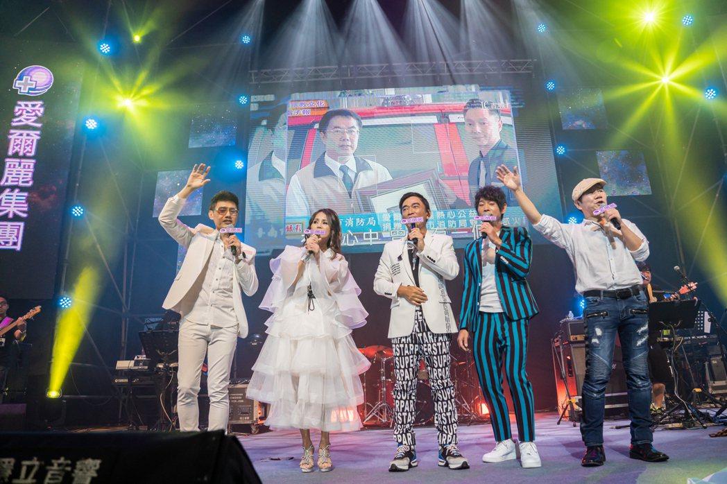 壓軸秀由綜藝天王吳宗憲邀請所有表演嘉賓上台一起合唱「真心英雄」。圖/業者提供