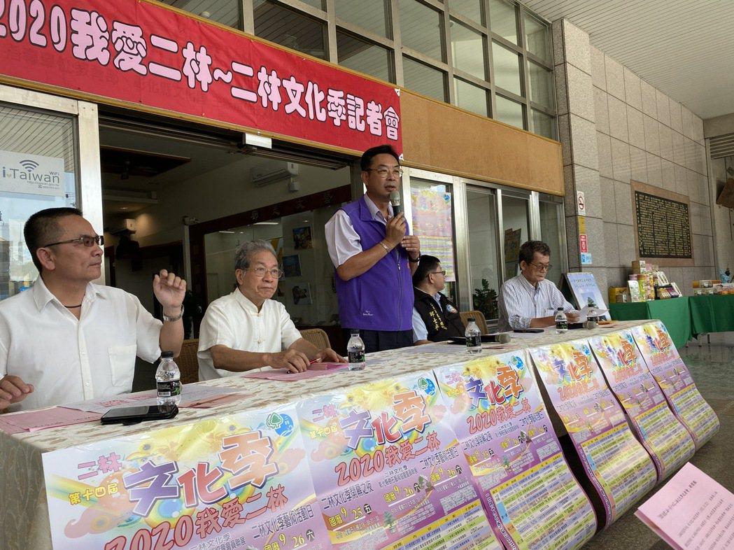 為了紀念二林蔗農事件,連續舉辦14屆的彰化二林文化季,預計9月25日開鑼,揭開為...