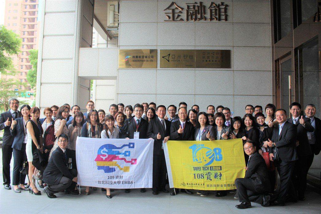 北科大EMBA資財所109級新生企業參訪,收穫豐碩。 吳佳汾/攝影