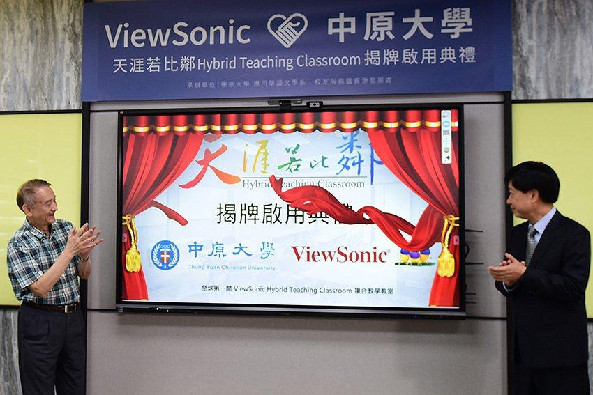 為響應環保及順應科技,中原大學與ViewSonic以智慧互動電子白板為此合作專案...