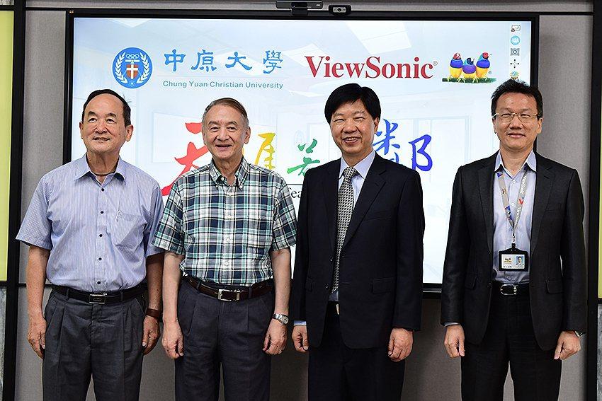 中原大學與ViewSonic合作建置Hybrid複合教學教室,期望達到虛實整合雙...