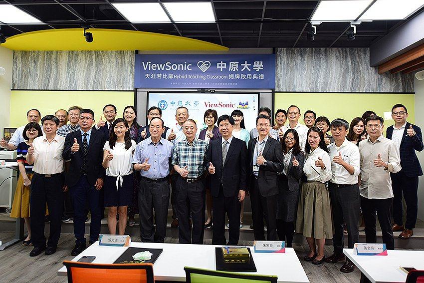 中原大學宣布與ViewSonic合作,攜手打造全球第一間ViewSonic Hy...