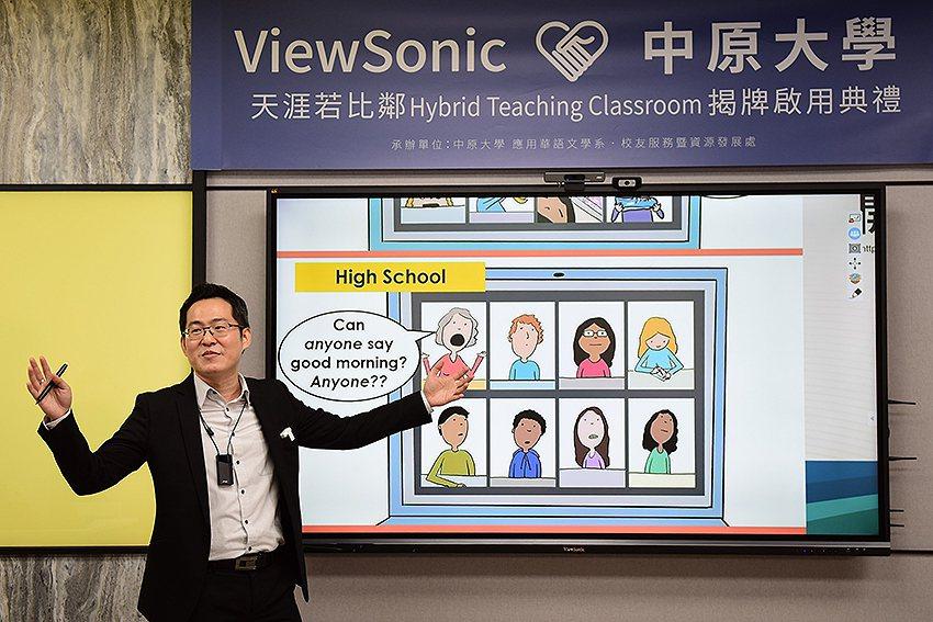 中原大學與ViewSonic合作建置Hybrid複合教學教室,應華系連育仁老師進...