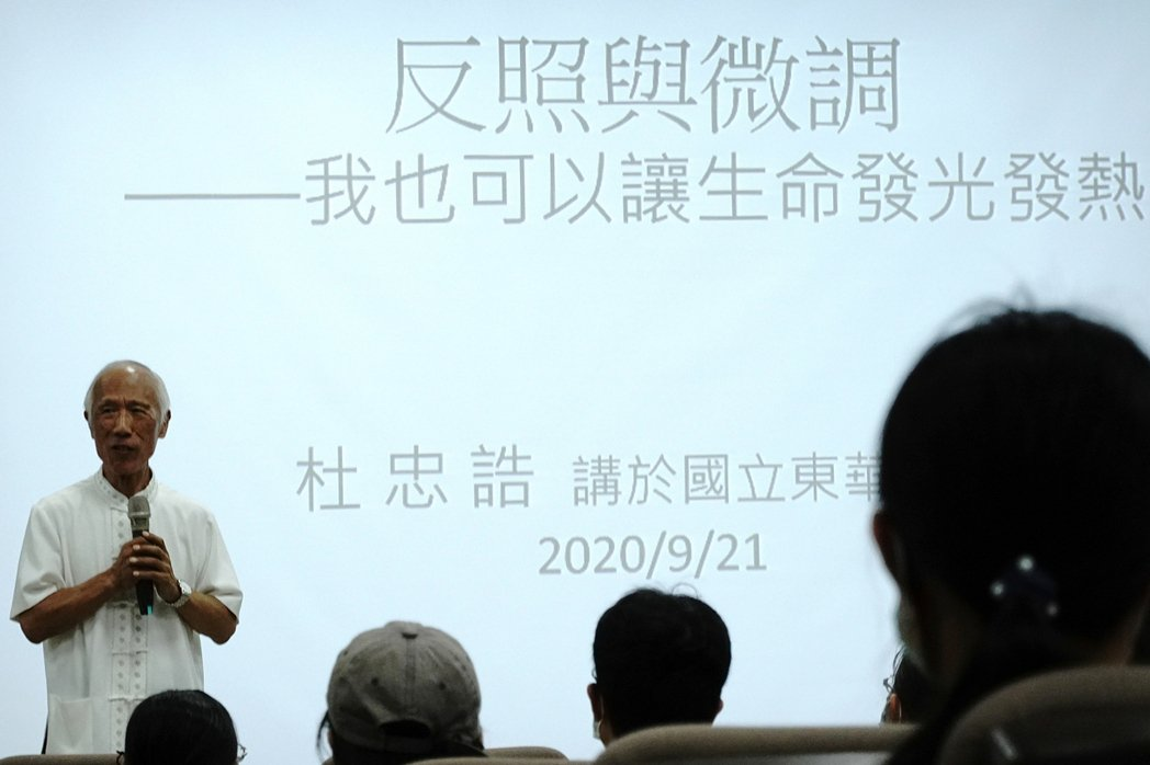 杜忠誥教授不時引用禪學智慧訓勉同學。 東華大學/提供