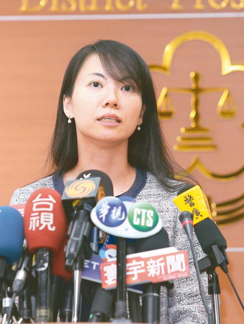 立委收賄案昨天起訴,北檢襄閱主任檢察官陳玉萍對外說明。記者季相儒/攝影