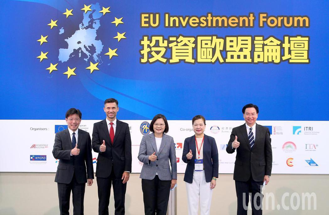 歐洲經貿辦事處上午在台北國際會議中心舉辦「投資歐盟論壇」,蔡英文總統(中)與工研...