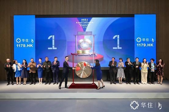 華住酒店集團今(22)日在港交所二次上市,開盤價港幣305元,盤中漲逾4.5%。...