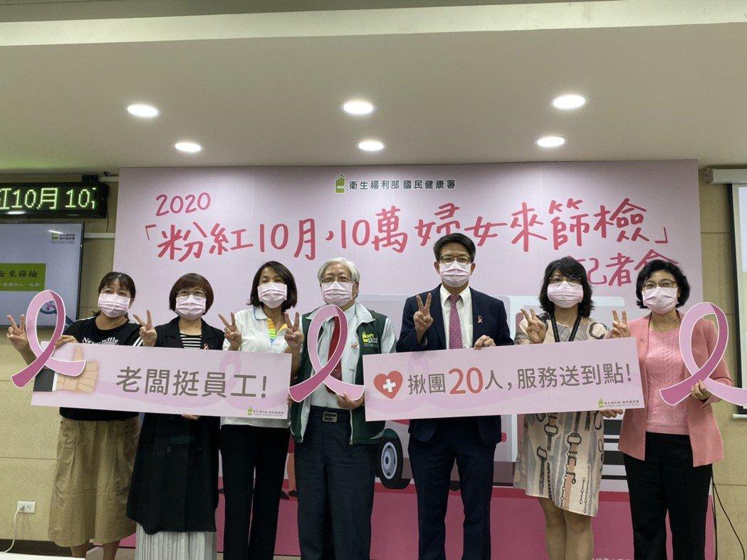 國健署今邀請台灣乳房醫學會理事長曾令民、華歌爾、中華電信等優良健康職場代表與會,...