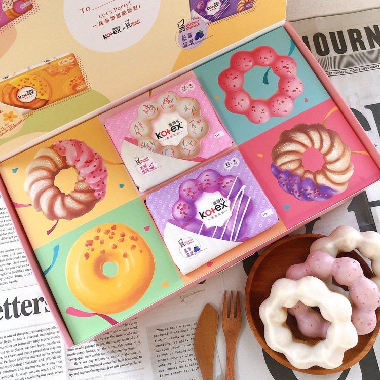 Kotex跟Mister Donut甜甜圈推出跨界聯名。圖/Kotex提供