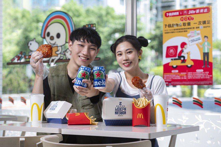 7-ELEVEN首次與麥當勞跨界合作,9月23日起至9月26日獨家推出限期3天、...