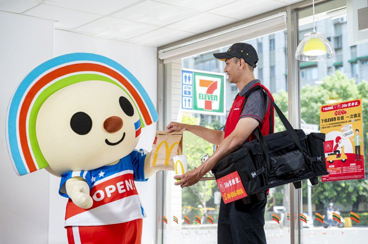 7-ELEVEN與麥當勞首創期間限定速食店「外送店取」,9月23日至10月20日...