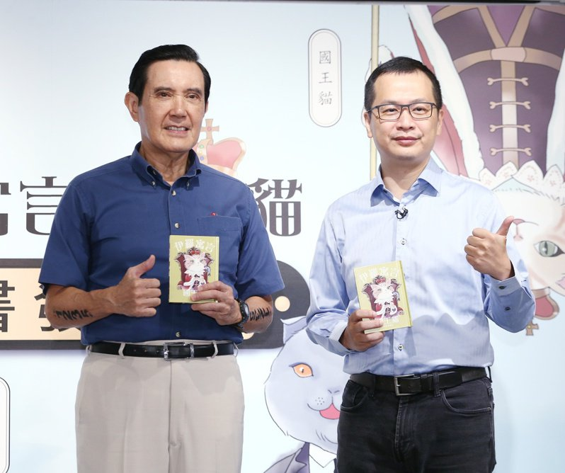 前總統馬英九(左)出席羅智強(右)所著政治諷刺《伊羅寓言》發表會。記者曾原信/攝影