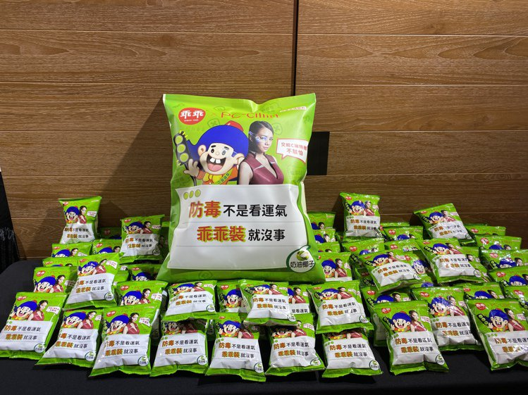 台灣常見於電腦3C設備旁擺放綠色包裝的「乖乖」以期運作順暢,PC-cillin特...
