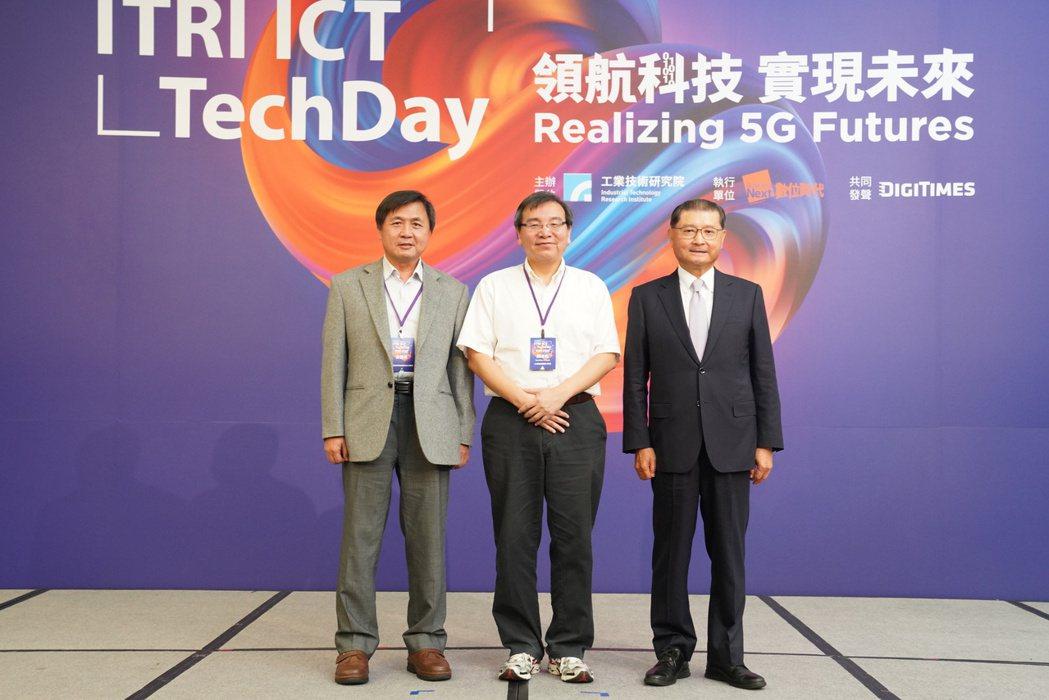 工研院今(22)日舉行資通訊年度盛會2020 ICT TechDay,邀請重量級...