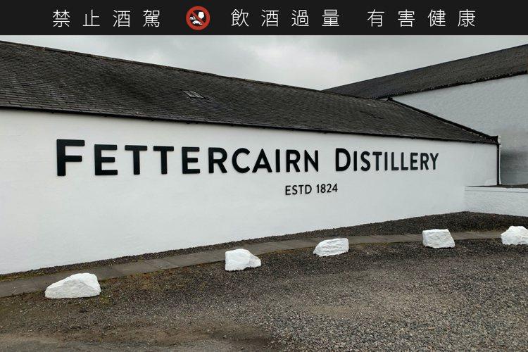 群山之麓下的費特肯酒廠。圖/費特肯華提供。提醒您:禁止酒駕 飲酒過量有礙健康。