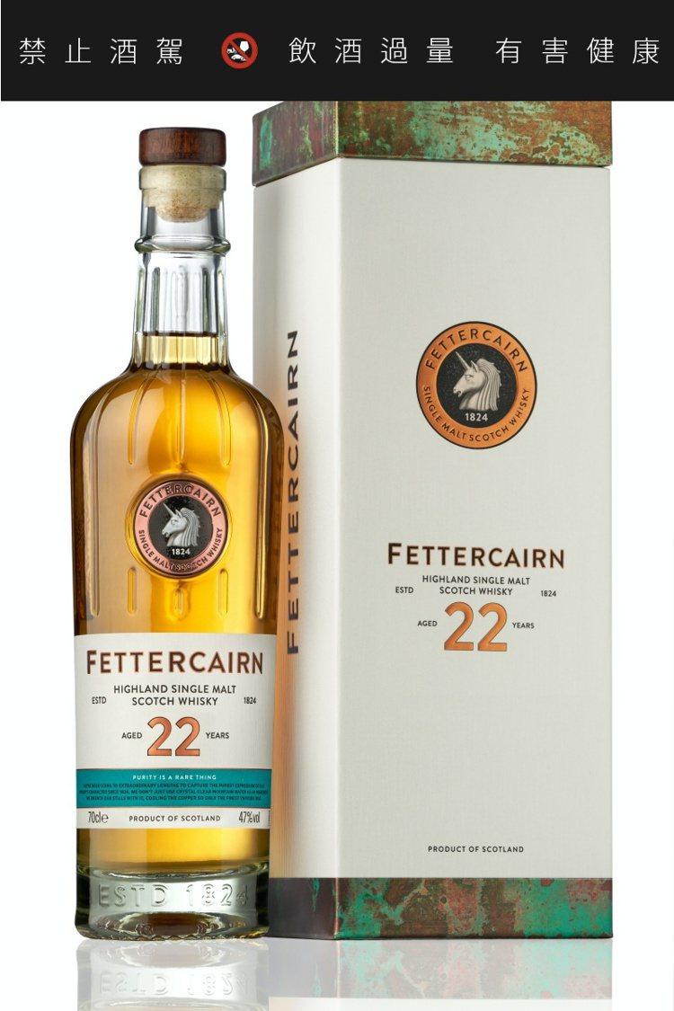 費特肯22年單一麥芽蘇格蘭威士忌,在波本桶中陳年。建議售價8,000元。圖/費特...