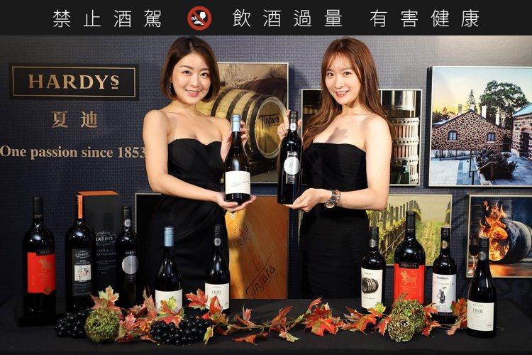 夏迪(Hardys)葡萄酒廣受葡萄酒愛好者的青睞。圖/黑松提供。提醒您:禁止酒駕...