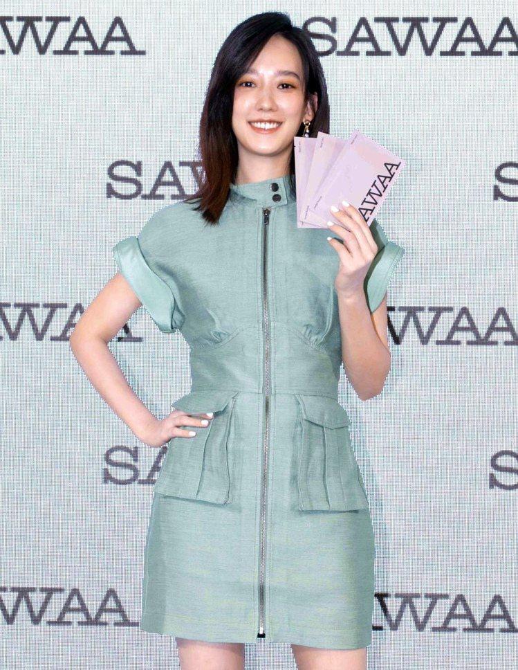 敏感肌膚的孟耿如出席SAWAA活動。記者劉小川/攝影